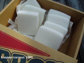 ココナッツオイル作り方