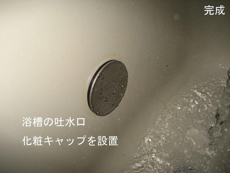 20121221_kyutou12_2