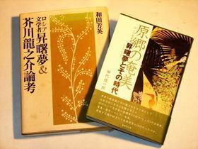 130523_book_nobori