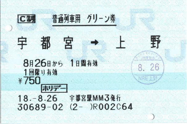 https://blogimg.goo.ne.jp/user_image/19/cb/3a8277f26327503e433fe1da4916c5a4.jpg