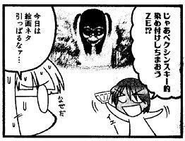 https://blogimg.goo.ne.jp/user_image/19/d3/a0488cf4615a3d3aa59c0297e5b603b7.jpg