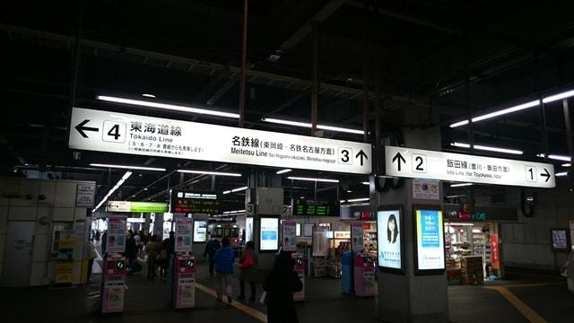 豊橋駅名鉄乗り場