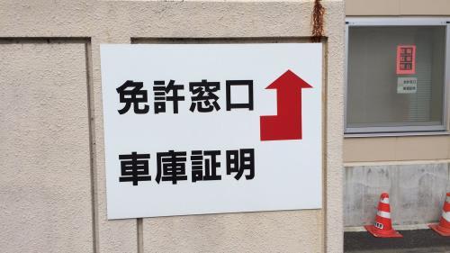 署 川口 警察