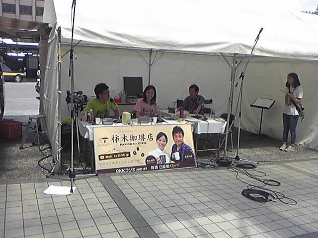 柿木珈琲店 - Degreeは売っちゃ...