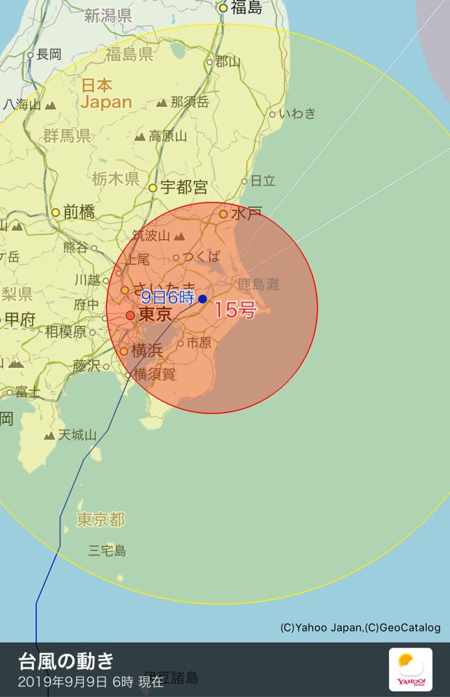台風15号の進路が 凄い , きまぐれ