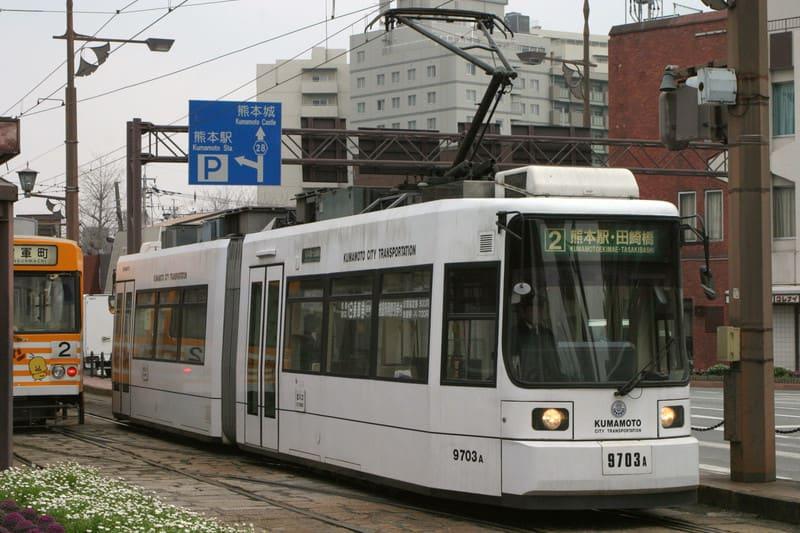 Kumamoto970301