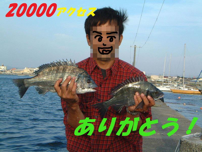 Dscf00152_edited1