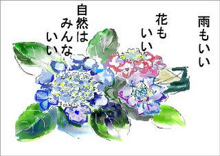 パソコン教室プログレス 高幡教室 (日野市 高幡不動のパソコン教室) ブログ