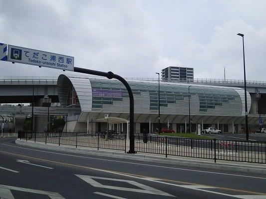 て だこ 浦西 駅