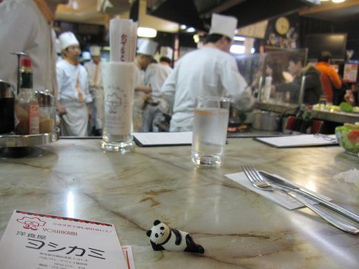 『料理屋あがるで、寿司&穴子丼ランチ!!』by  …