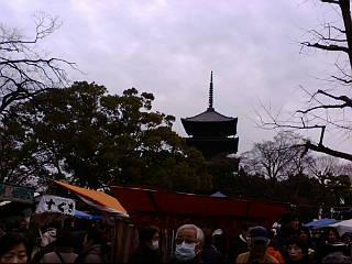 東寺の初弘法に来ています。
