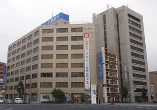 広島銀行福山営業本部