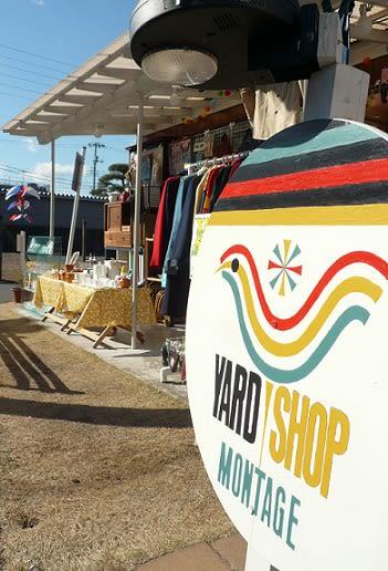 Yard_shop_5