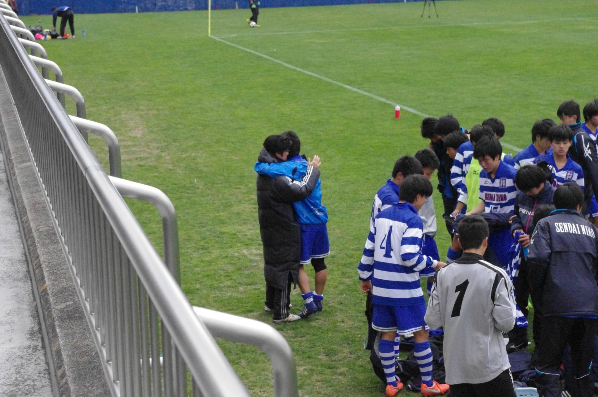 仙台二高サッカー部 応援サイト