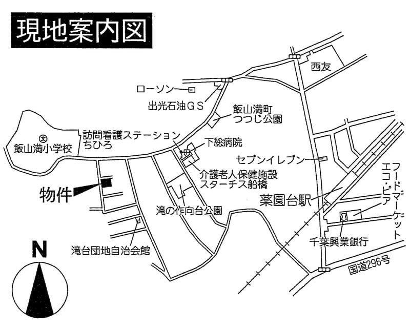 Nino_map