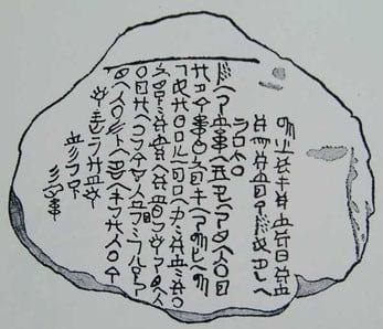 王朝 ウガヤフキアエズ
