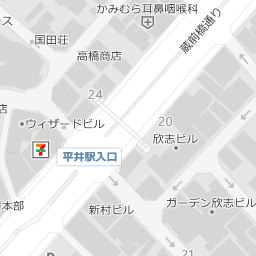 千円カット平井 公式サイト