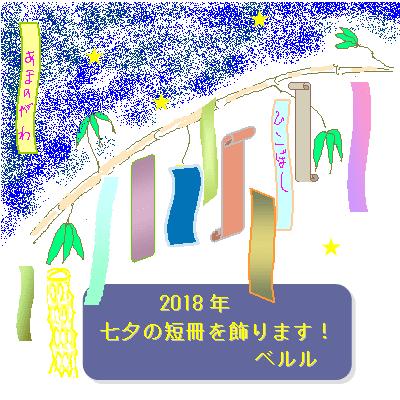 2018 TOP