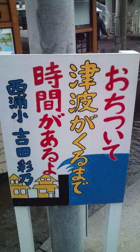 爆笑スライド男祭りのお知らせ!