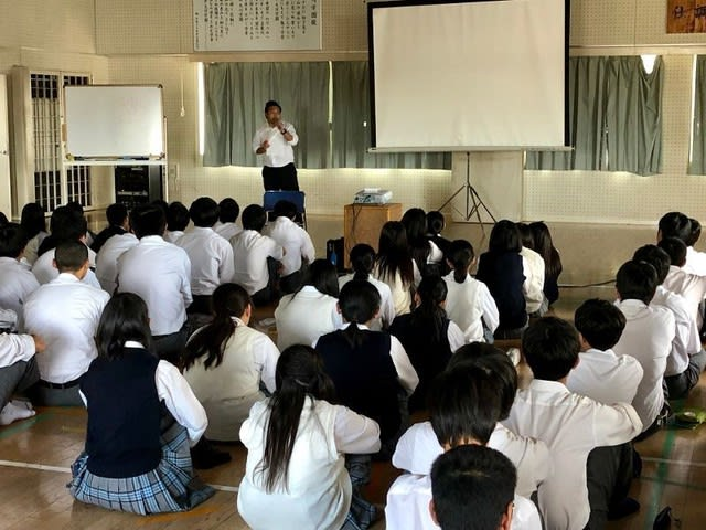 大川高等学校