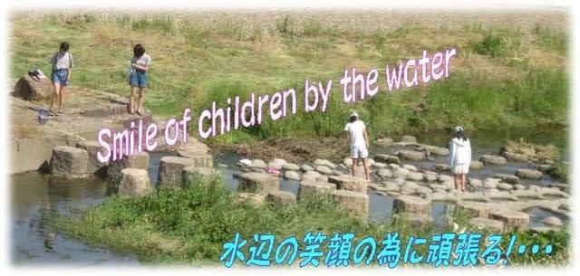 大阪湾に大量のプラスチック🚮「微粒子マイクロプラスチックの体内摂取」&「ナノプラスチック問題」plastic pollution - いげのやま美化クラブ