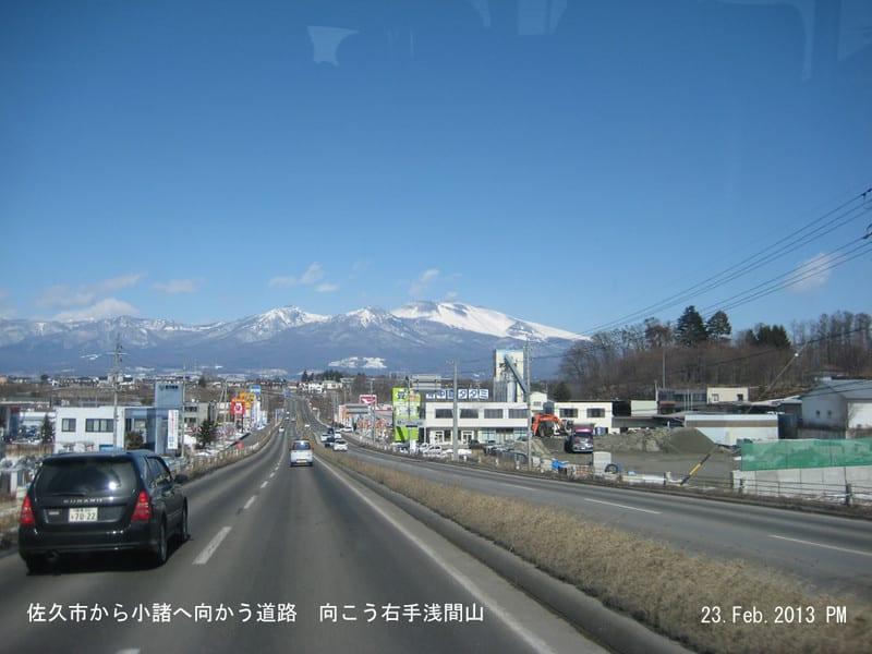 Sakuahi23feb2013