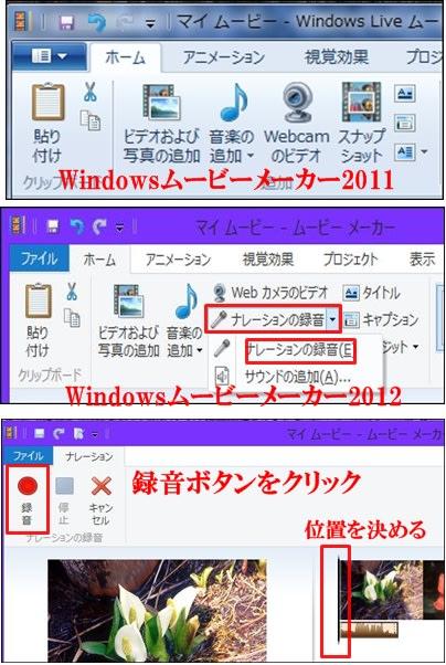 Windows 10でWindows ムービーメーカーを入手す …
