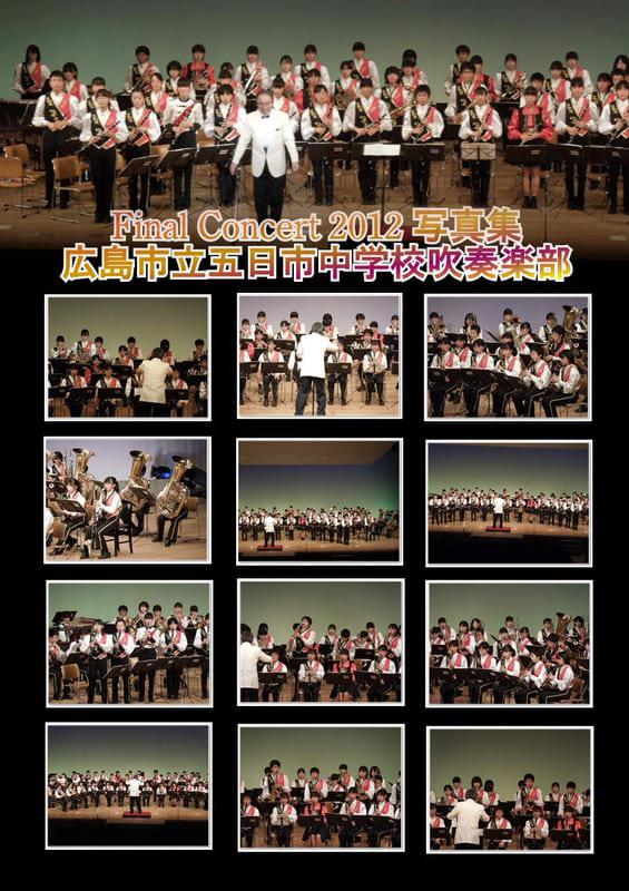Final_concert_201205