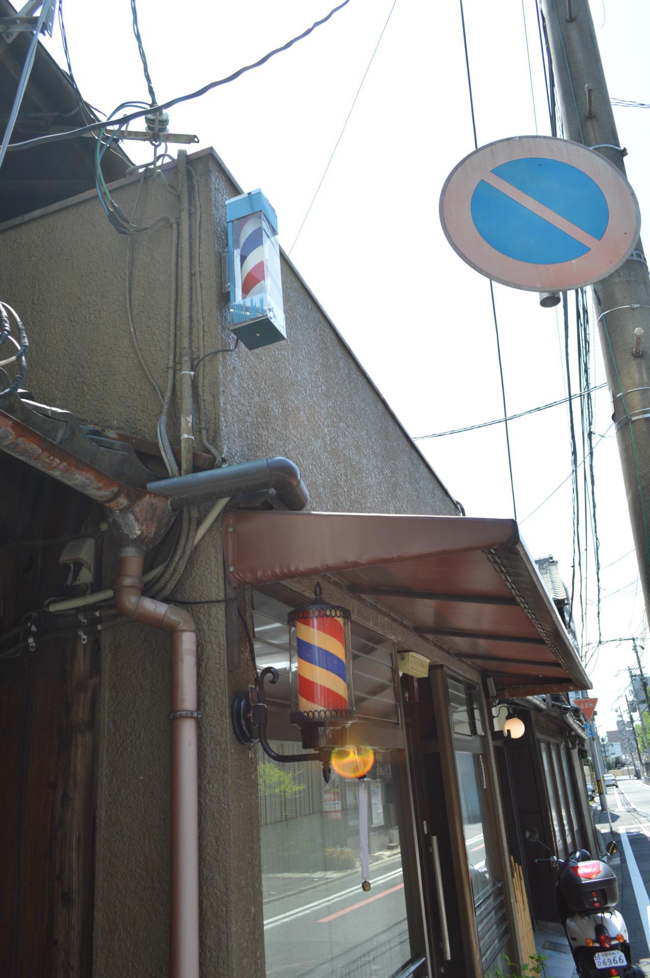 京都 散髪 屋