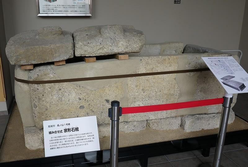 島ノ山古墳石棺