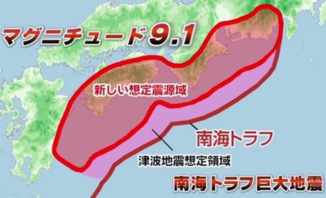 南海 トラフ 地震 5 月 11 日 南海トラフ巨大地震が怖いです。 - 5月11日に来るとか言われていて、...