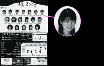 Hakuba270002