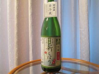 https://blogimg.goo.ne.jp/user_image/1a/da/f9770d5f7c14d53a9063764b7d5eed3c.jpg