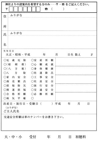 郵便 番号 神奈川
