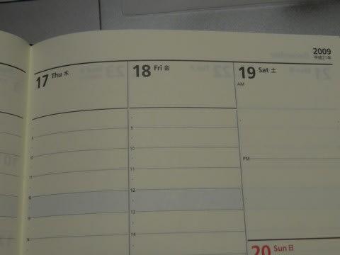 新しい手帳の日付部分