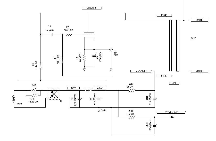 6C33C-B(FOX-BAT)真空管アンプの+B電源のLRch分離 - My Audio Life ...