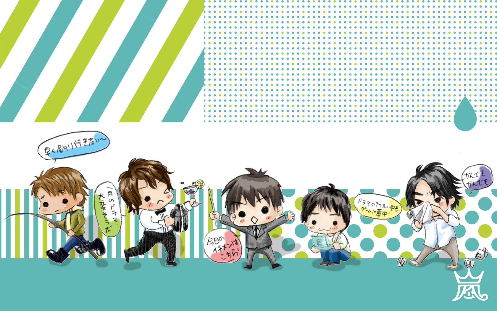 最近の嵐ちゃん Arashi Style My Life Style