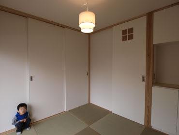 Nishihouse110618