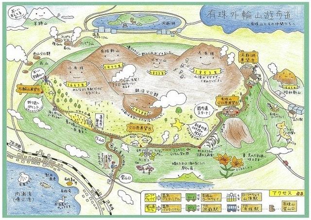 洞爺湖畔フットパス 昭和新山と...