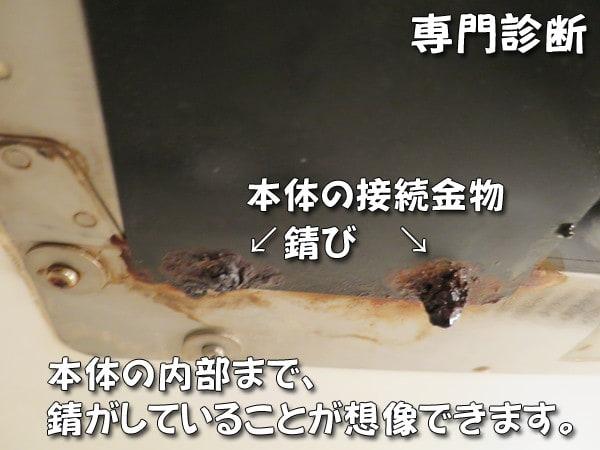 三乾王TYK200錆