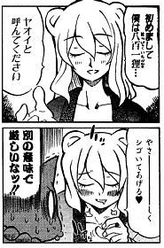 https://blogimg.goo.ne.jp/user_image/1b/12/4ad56efdd7d7dbc48773a57b0022a834.jpg