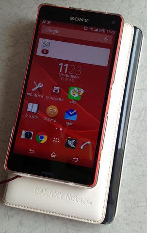 Xperia Z3 CompactとGALAXY Note Edgeの筐体の大きさ比較