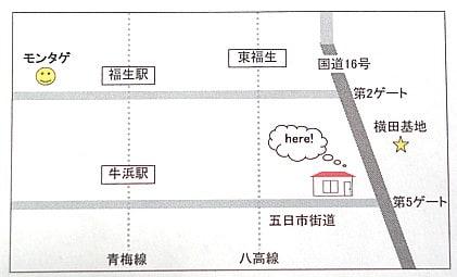 Yard_map_new