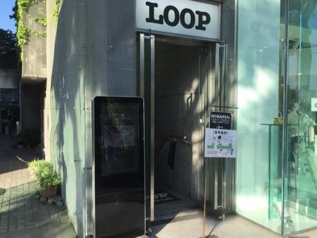 代官山LOOP