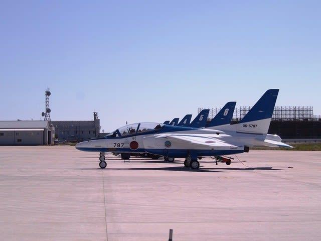 見学 訓練 ブルー 飛行 インパルス