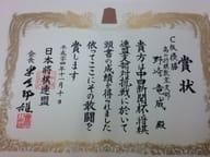 20121110_end_001w