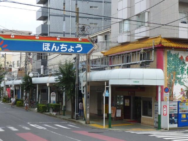 鶴見 蔵 神奈川 こめ