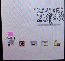 待受画面では時計表示と重なることもある。