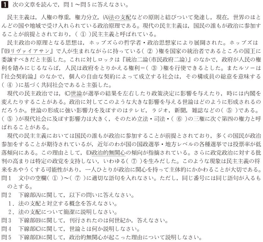 高崎経済大学-推薦入試 - tcue.ac.jp