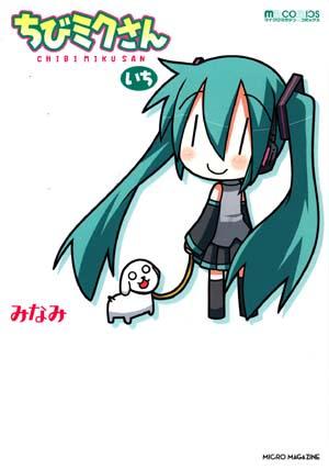 Chibi_miku_san_01
